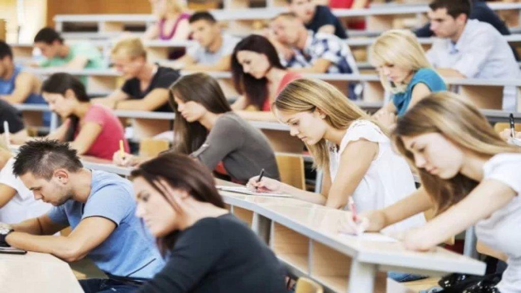 على سعر 1500 للدولار.. الجامعة الأميركية للثقافة والتعليم تثبّت الأقساط بالليرة لمساعدة الطلاب في ظل الأزمة الإقتصادية
