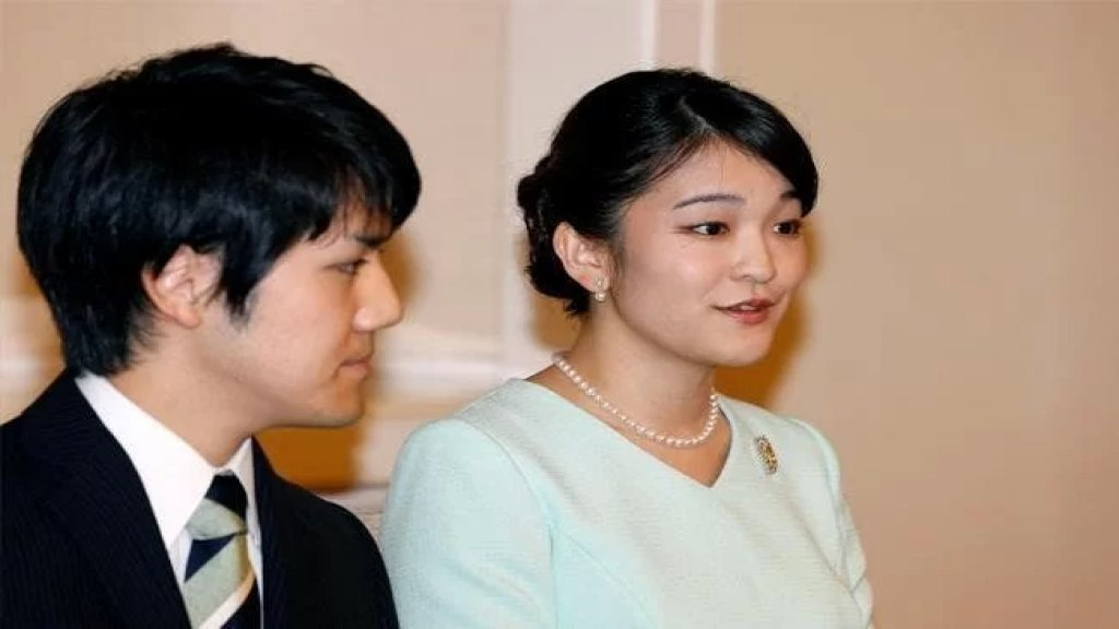الأميرة اليابانية ماكو ترفض 1.3 مليون دولار من الدولة لزواجها.. أول أميرة تتخلى عن احتفالات زفافها
