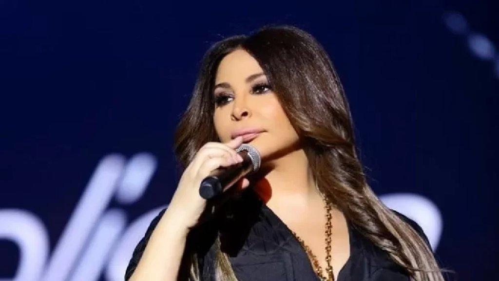 """إليسا في هجوم على الرئيس عون: """"يلعن الساعة اللي رجعت فيها على لبنان"""""""