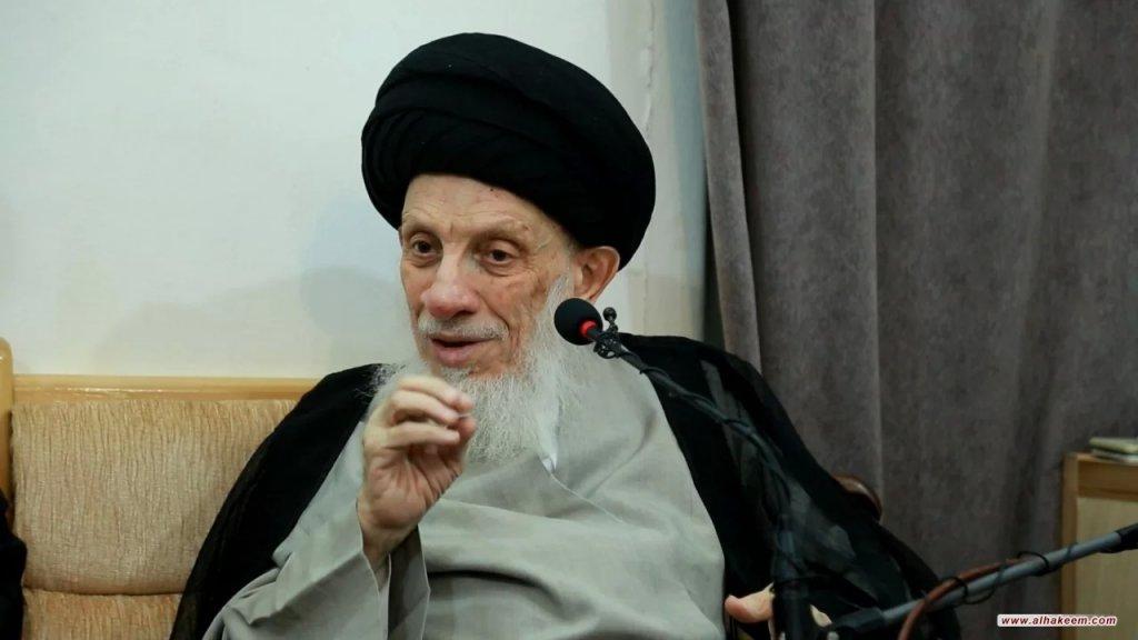 الموت يغيب سماحة المرجع السيد محمد سعيد الحكيم
