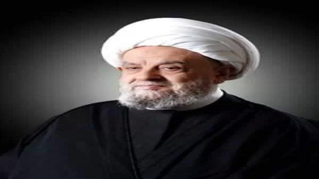 رئيس المجلس الإسلامي الشيعي الأعلى في لبنان الإمام الشيخ عبد الأمير قبلان في ذمة الله