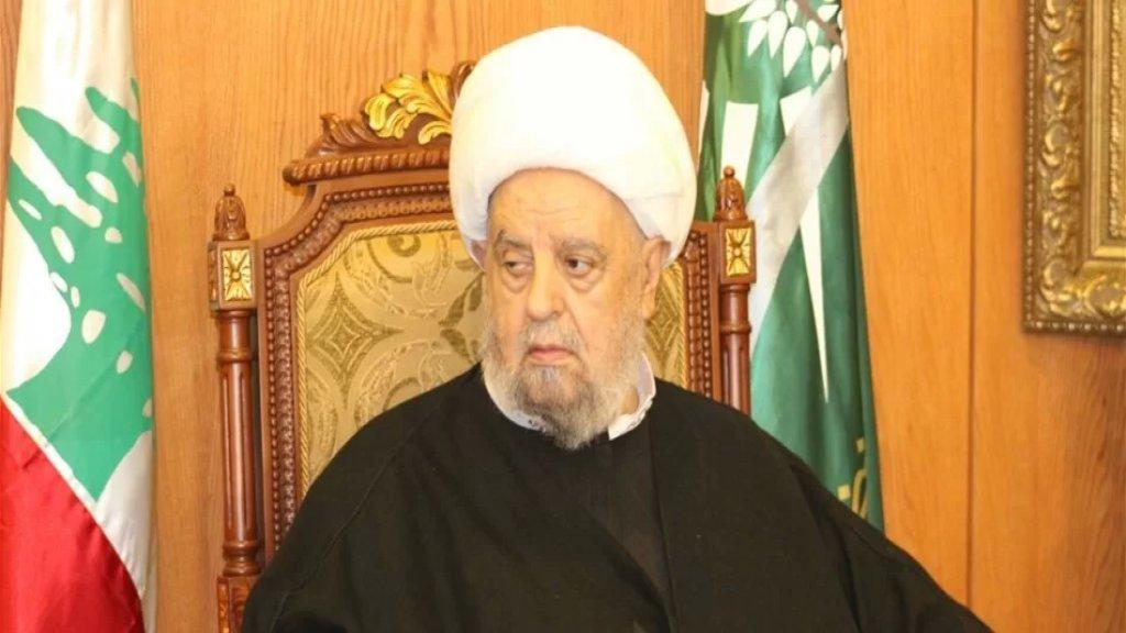 """للمرة الثانية.. المجلس الشيعي ينفي خبر وفاة الشيخ عبد الأمير قبلان: """"غير صحيح وسماحته يحتاج إلى الدعاء"""""""