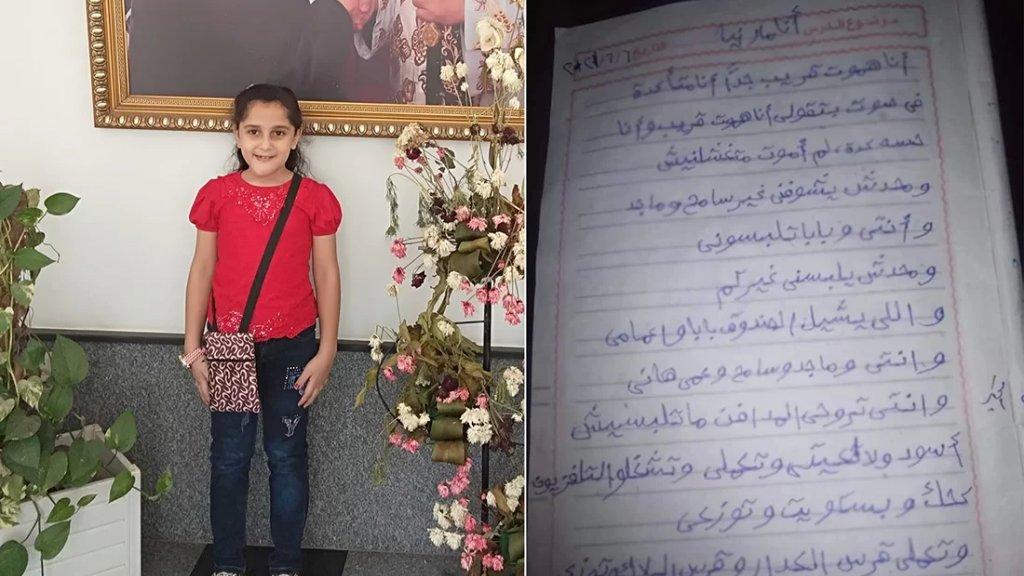 """طفلة كتبت وصية لوالدتها قُبيل وفاتها: """"حموت وانا حاسه كده.. متلبسيش اسود ولا تعيطي""""!"""