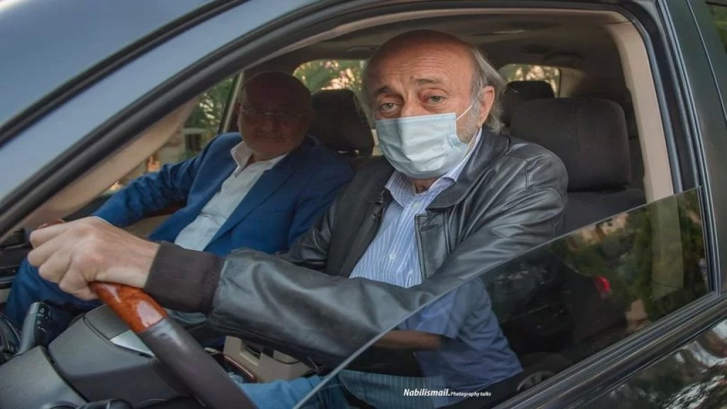 """تغريدة """"هامة"""" لـ جنبلاط بشأن """"النفط الايراني"""""""