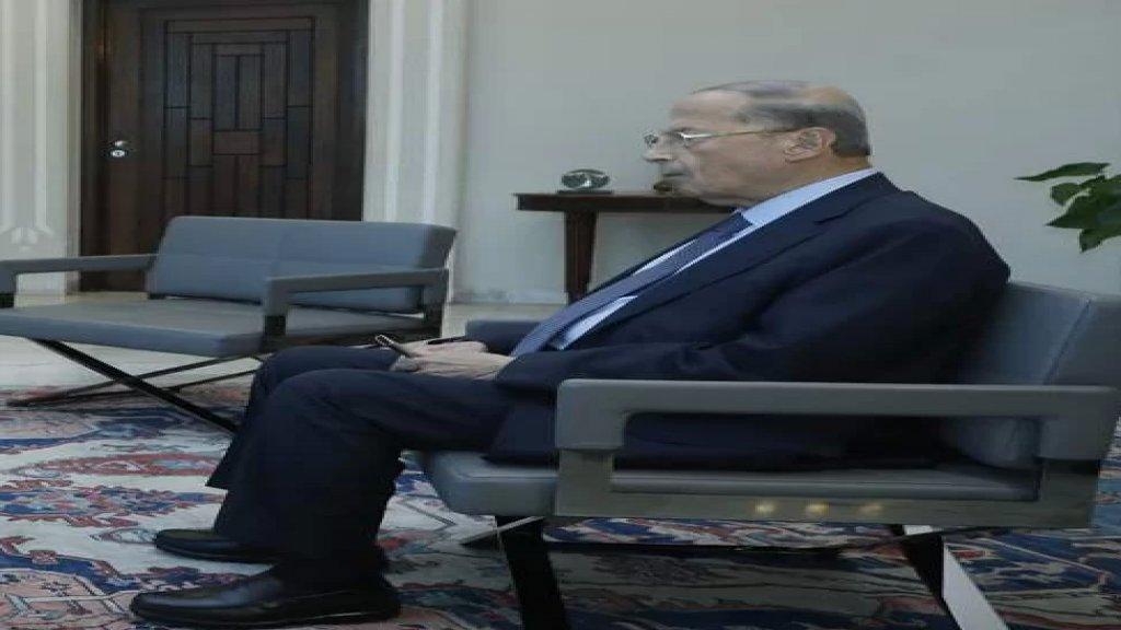 الرئيس عون: نعمل على التخفيف من معاناة اللبنانيين في هذه الظروف الصعبة