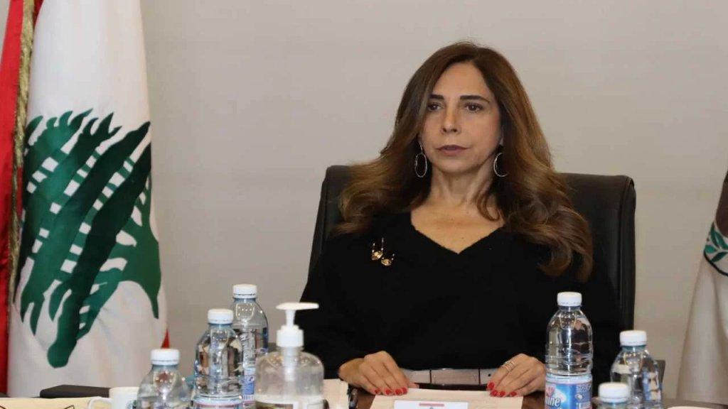 وزيرة الدفاع لوفد من الاتحاد الاوروبي: لدعم لبنان بشكل عاجل بالمساعدات الإنسانية والتربوية