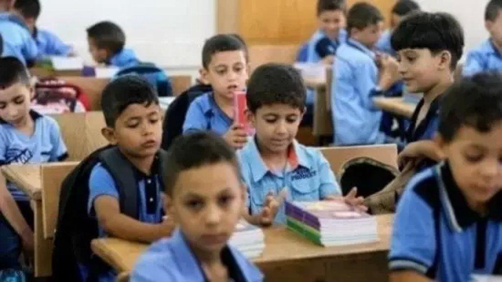 بعد وصوله للـ600 ألف ليرة.. مدارس تتساهل في إلزامية الزيّ المدرسي الموحد للطلاب