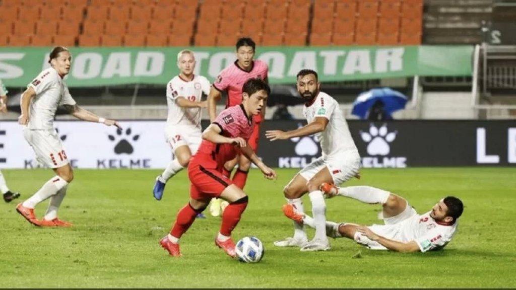 خسارة لبنان أمام مضيفته كوريا الجنوبية في تصفيات مونديال قطر