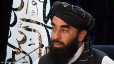 طالبان تعلن تشكيل حكومة جديدة في أفغانستان