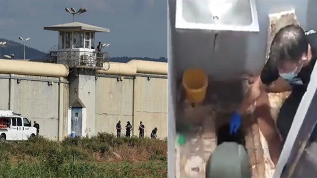 وسائل إعلام إسرائيلية: السجانة كانت نائمة في برج الحراسة.. والأسرى الستة أخذوا معهم كل أغراضهم وحقائبهم خلال عملية جلبوع!