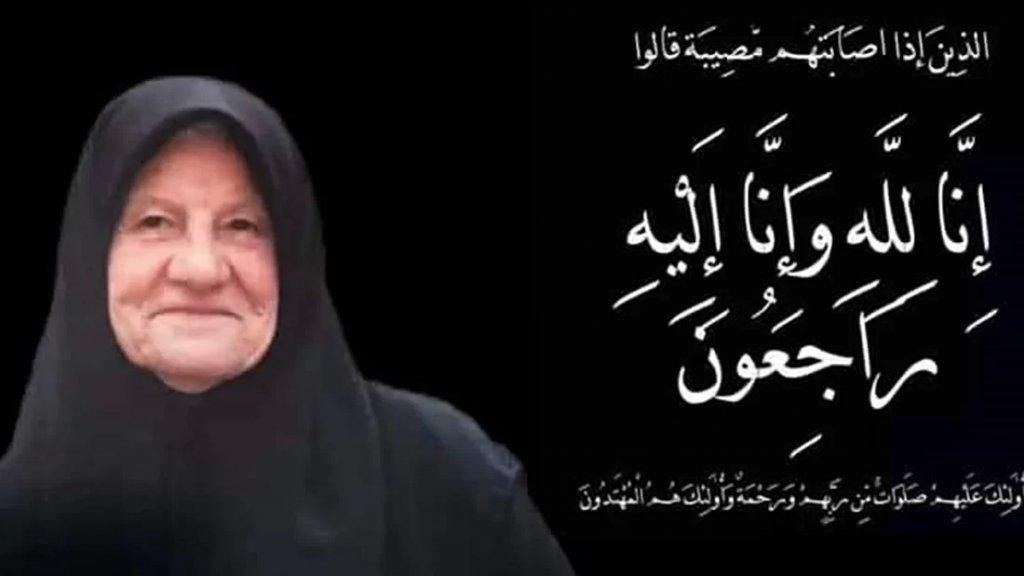 """بنت جبيل تفتقد """"أجمل الامهات"""".. الحاجة ملكة نمر قاسم في ذمة الله"""