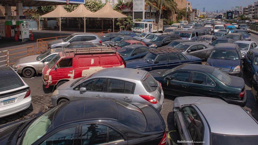 صندوق الأمم المتحدة في لبنان خصص ستة ملايين دولار أمريكي استجابةً لأزمة الوقود في البلاد