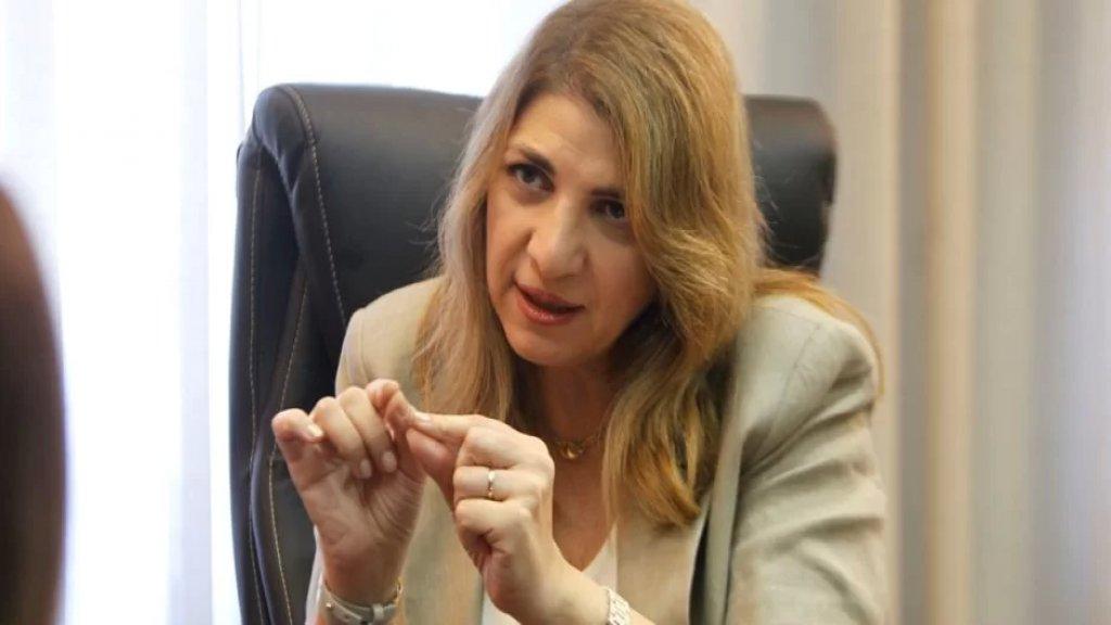 """عملاً بمبدأ الشفافية ومنعاً للشائعات.. وزيرة العدل توضح سبب سفرها: """"نظراً لظرف صحي يتطلب تواجدي قرب زوجي"""""""