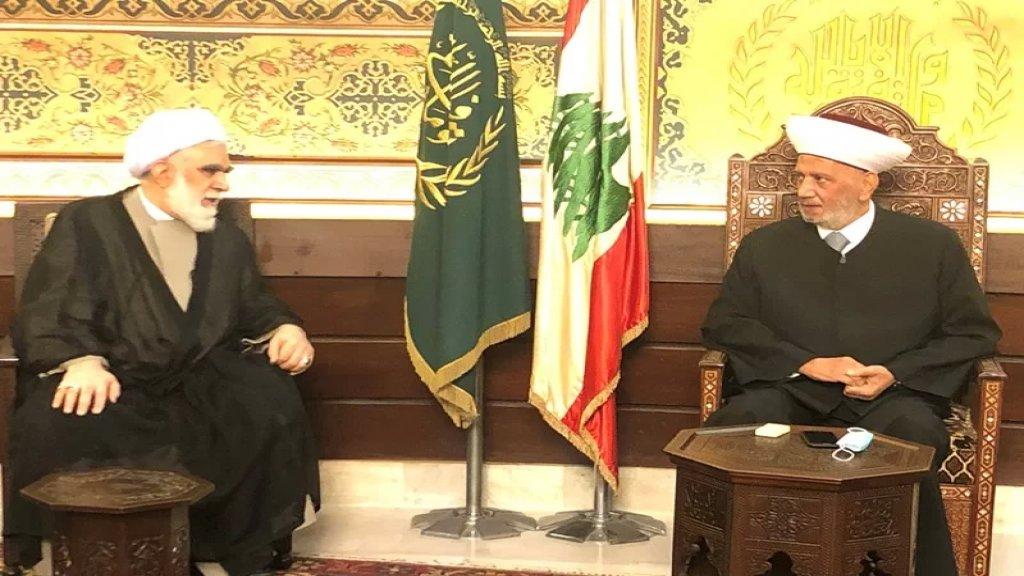 وفد إيراني يلتقى المفتي دريان ممثلا الامام الخامنئي: للتعاون بين البلدين
