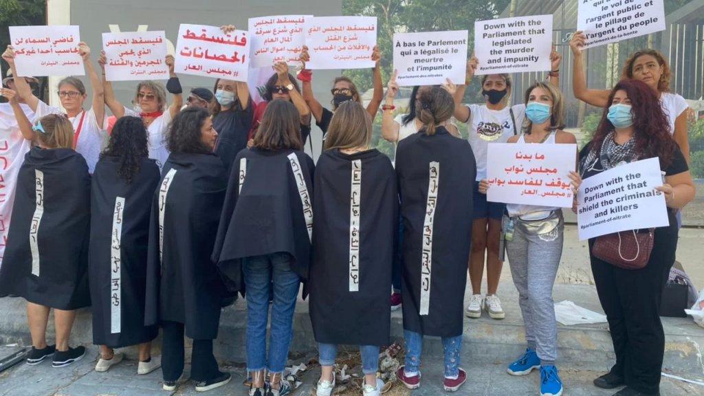 مسيرة نسائية من فردان إلى عين التينة تحت شعار محاسبة المسؤولين عن تفجير مرفأ بيروت