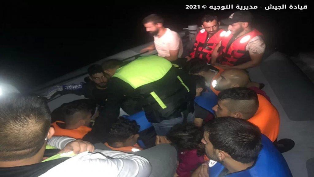 بالصور/  دورية من القوات البحرية في الجيش احبطت عملية تهريب أشخاص بطريقة غير شرعية عبر البحر مقابل طرابلس