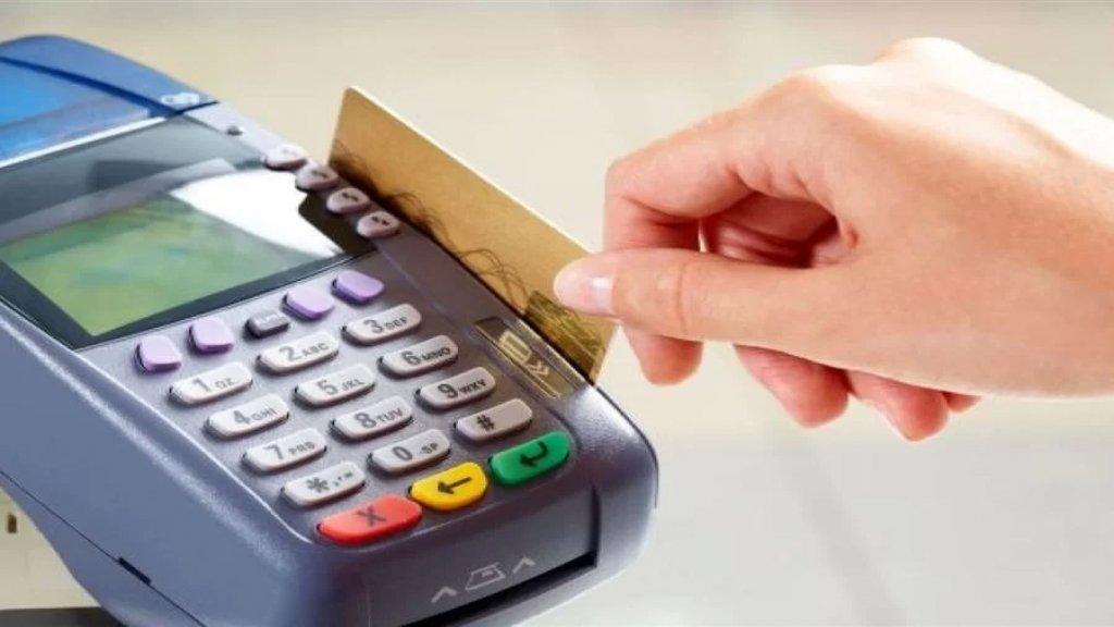 البطاقة التمويليّة..إليكم شروط وطريقة التسجيل