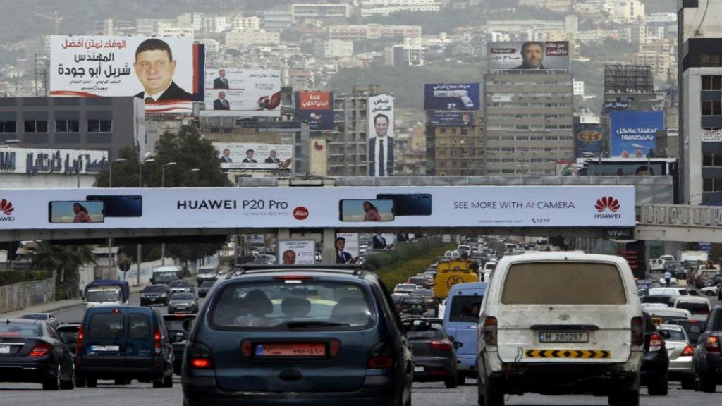 تلوّث الهواء: لبنان بين الدول الأسوأ!