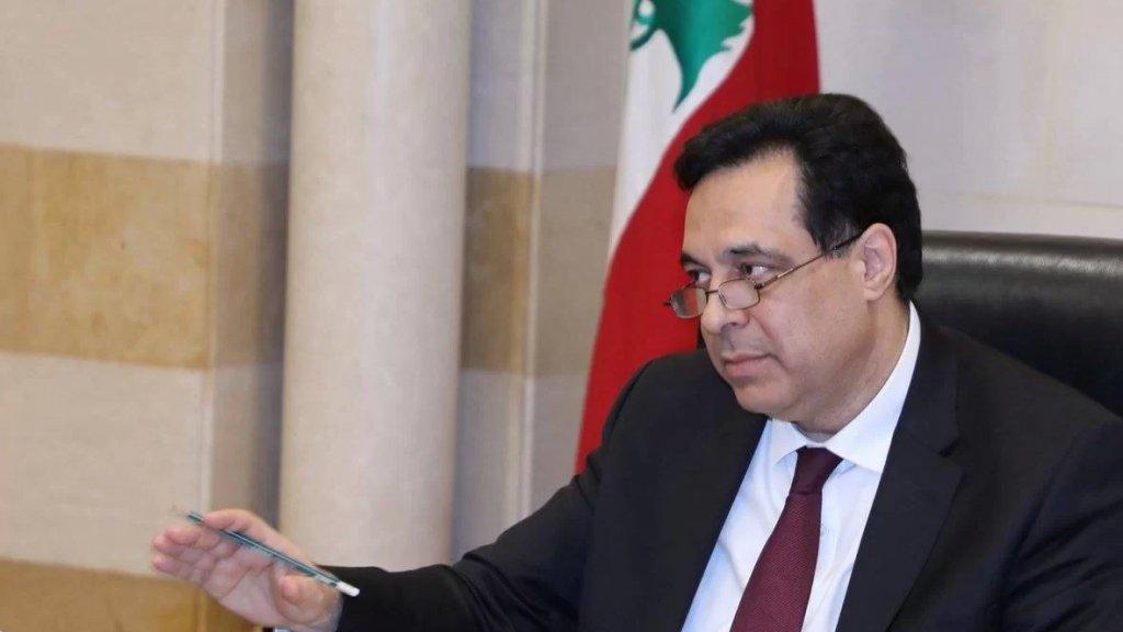 دياب هنّأ اللبنانيين بتشكيل الحكومة: الأزمة عميقة جدًا وتحتاج إلى تضافر جهود كل المخلصين
