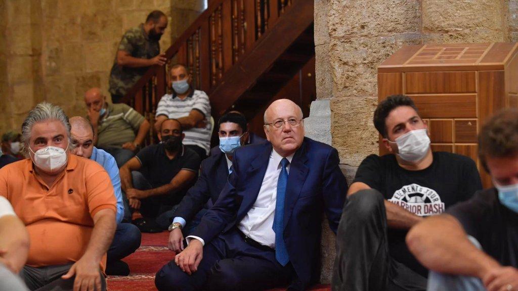 بالصور/ ميقاتي يؤدي صلاة الجمعة في الجامع العمري الكبير