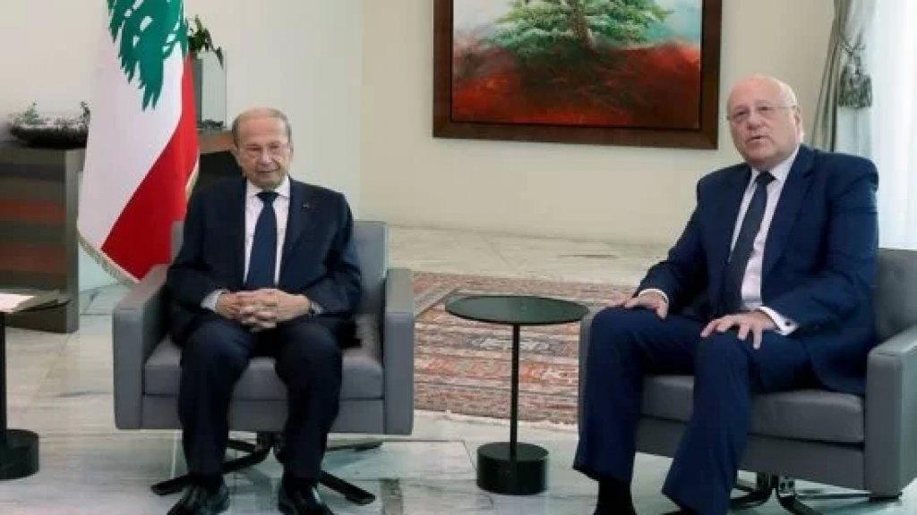 لقاء مرتقب بين عون وميقاتي ظهر اليوم في قصر بعبدا
