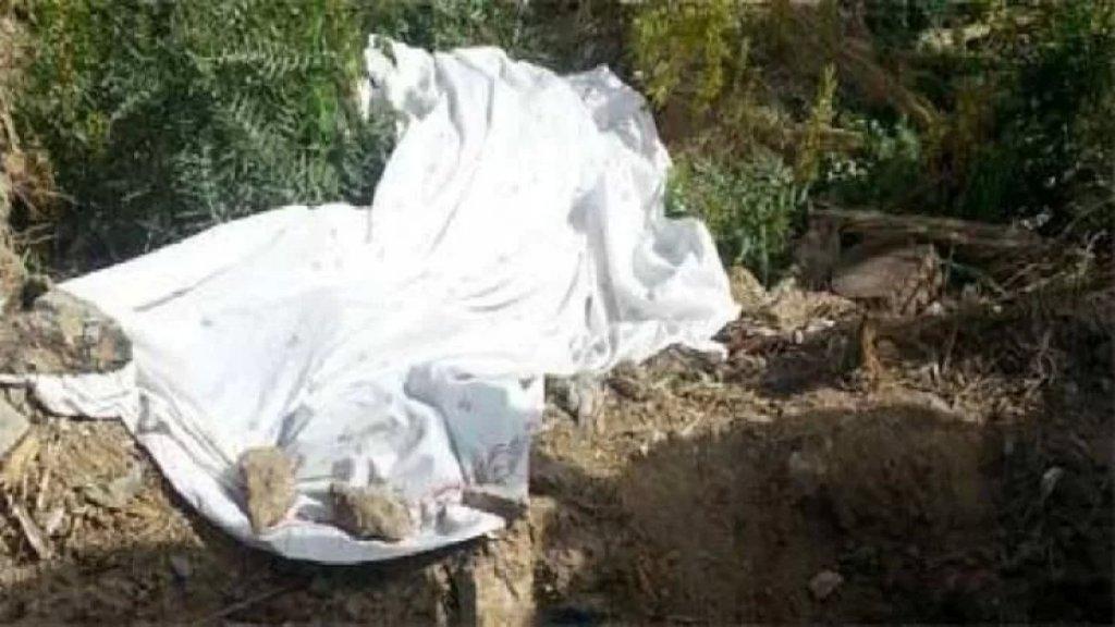 العثور على إبن الـ 27 عاما جثة مصابة بطلق ناري في أرض زراعية على بعد أمتار قليلة من منزله في بلدة عمار البيكات-عكار