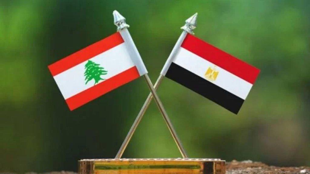 خارجية مصر ترحّب بالحكومة الجديدة: يجب إفساح المجال أمامها لتحقيق أهدافها وإخراج لبنان من أزمته