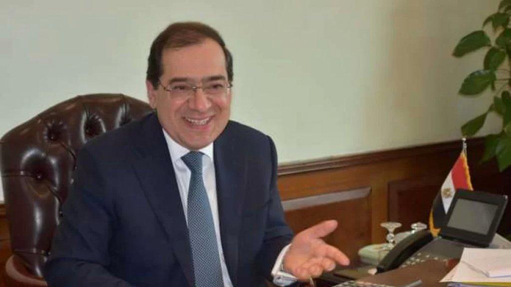 ضخ الغاز المصري إلى لبنان خلال أسابيع أو أشهر قليلة.. إليكم ما كشفه وزير البترول المصري