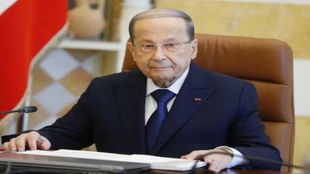 """الرئيس عون: لبنان يعول كثيرا على التعاون القائم بين الجيش اللبناني و""""اليونيفيل"""" للمحافظة على الاستقرار في منطقة الجنوب"""