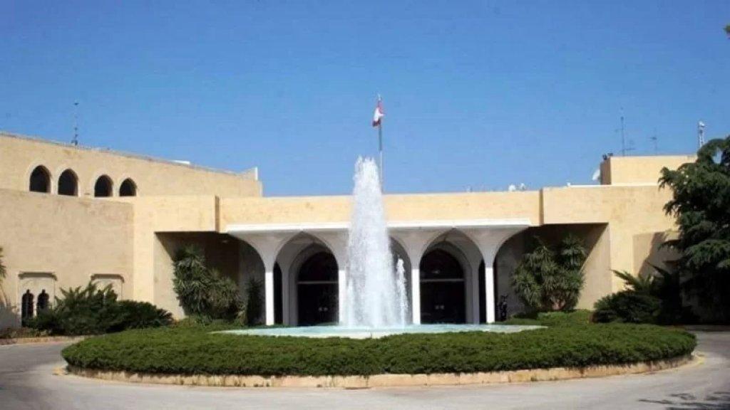 مجلس الوزراء يعقد جلسته الاولى عند الساعة الـ11 من قبل ظهر اليوم في قصر بعبدا يسبقها الصورة التذكارية وخلوة بين الرؤساء الثلاثة