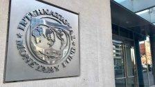 وزارة المالية: سنستلم حقوق السحب الخاصة من صندوق النقد في 16 أيلول بقيمة 1.135 مليار دولار