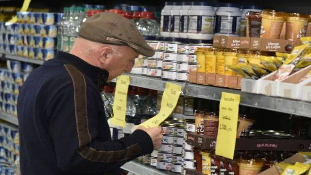 نقيب أصحاب السوبرماركت: الأسعار بدأت بالانخفاض منذ السبت