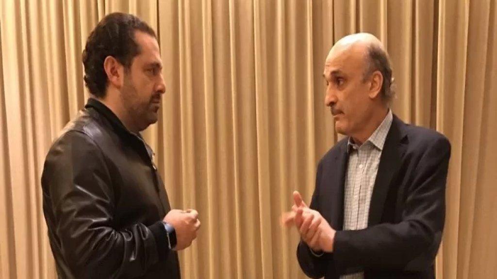 """كاتب سعودي للجديد: """"جعجع بات حليف الرياض بدل الحريري"""""""