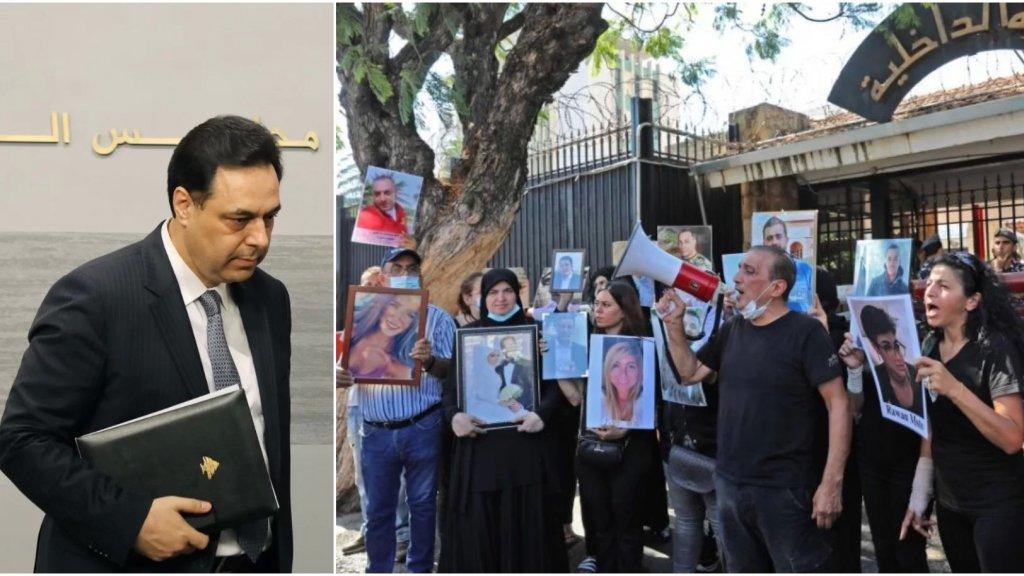"""عائلات ضحايا تفجير المرفأ: """"مغادرة دياب لبنان إهانة للقضاء والعدالة.. وعلى الجميع تحمل مسؤولية ردود أفعالنا"""""""