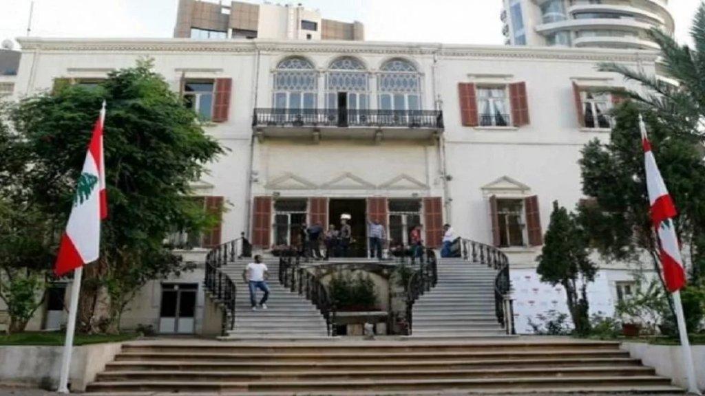 وزارة الخارجية: بدأنا بخطوات إصلاحية ويتوقع ان تزيد الواردات القنصلية السنوية نحو 7 ملايين دولار