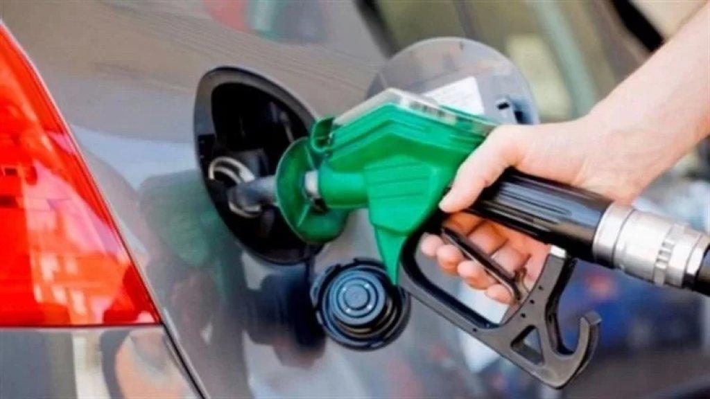 الاخبار: يتوقع أن يصار اليوم إلى إصدار جدول أسعار يتضمن زيادة سعر صفيحة البنزين من 130 ألف ليرة إلى 180 ألفاً