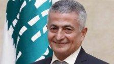 وزير المالية يوسف الخليل وقّع عقد التدقيق الجنائي مع شركة Alvarez & Marsal بعد تبلُّغ موافقة ديوان المحاسبة عليه
