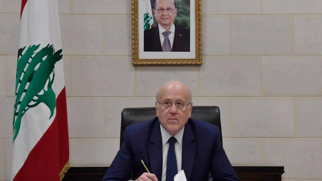 مصادر ميقاتي: الحكومة اللبنانية لم تطلب أيّ شحنة وقود من إيران