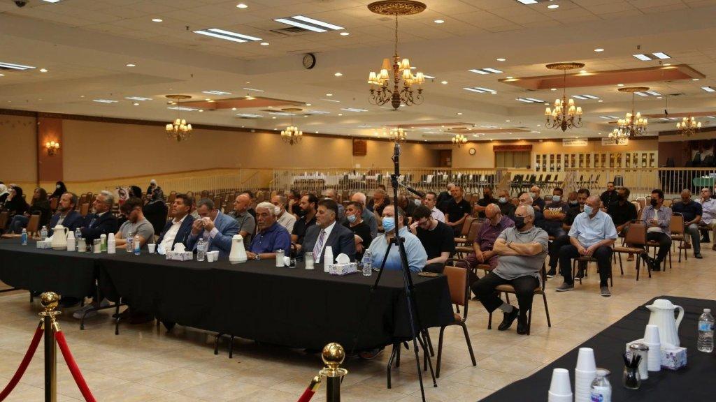الجالية اللبنانية في ديربورن أحيت ذكرى مرور سنة على وفاة المرحوم الحاج محمد كمال عبد مهنا (أبو عماد)