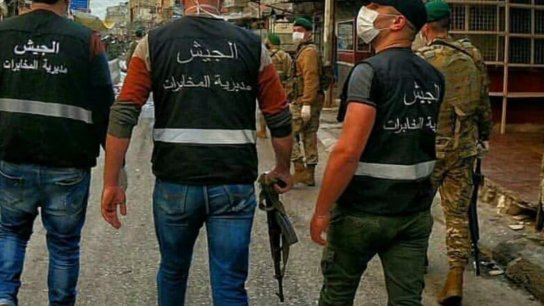 إنجاز نوعي جديد لمخابرات الجيش: الكشف عن خلية إرهـ.ابية خطيرة تنشط بين لبنان والخارج