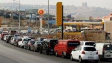 صفيحة البنزين ارتفعت 150 ألف ليرة وبنسبة 608% في عام واحد!