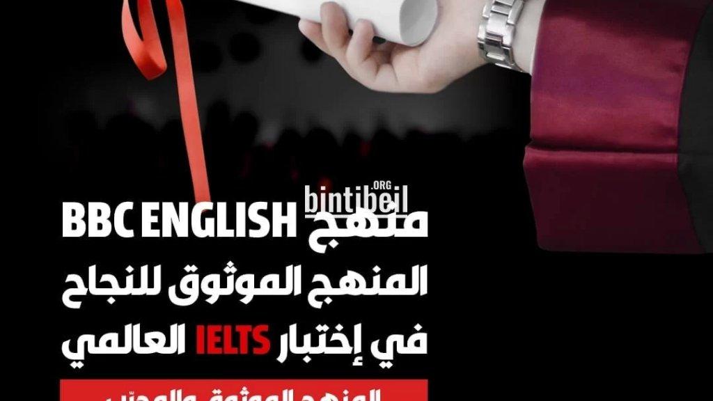 للمهتمين بتعلم اللغة الإنكليزية في البيت...