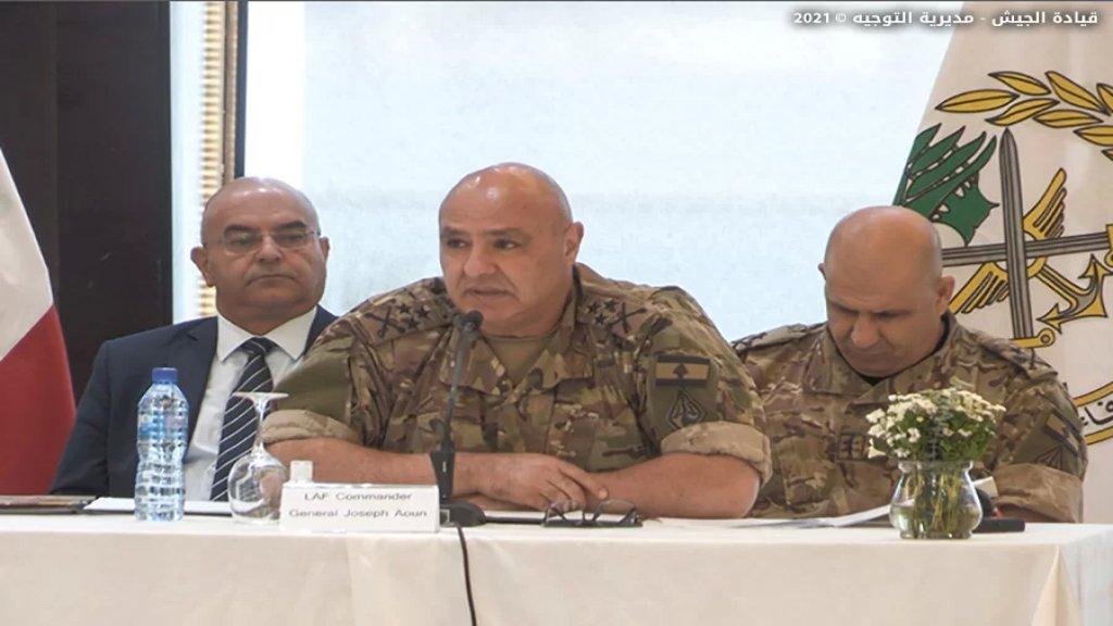 قائد الجيش: الجيش سيبقى العمود الفقري للبنان والضامن للأمن والاستقرار ليس فقط للبنان إنما للمنطقة ككل