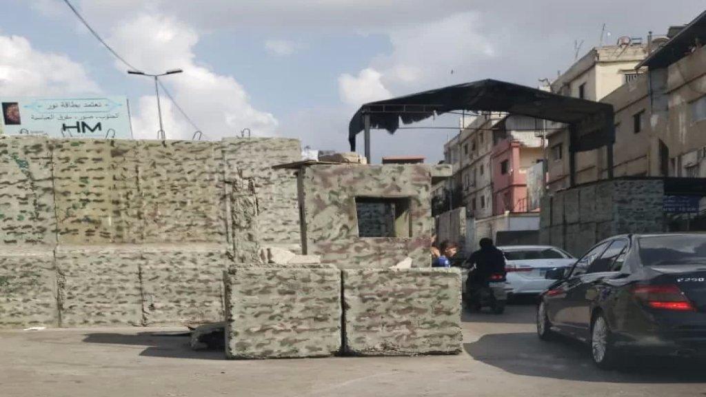 """بالفيديو/ الجيش اللبناني قام بتفكيك بعض حواجزه المثبّتة على مداخل الضاحية الجنوبية ضمن خطة """"إعادة انتشار"""""""