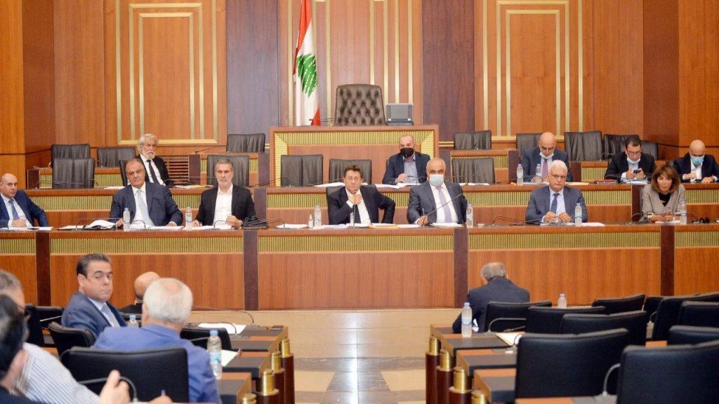ابراهيم كنعان: موعدنا الاسبوع المقبل مع المالية ومصرف لبنان لبت مسألة سعر الصرف للمودعين