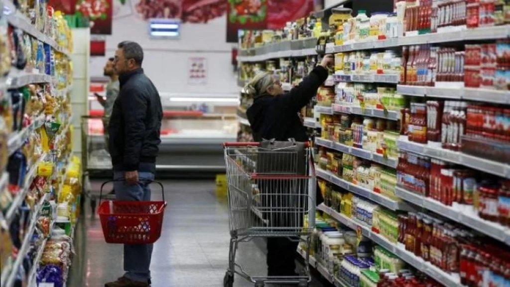 تسعير السلع على دولار الـ15 ألف ليرة.. بحصلي: اللبنانيون سيلمسون انخفاض الأسعار على جميع السلع خلال أيام