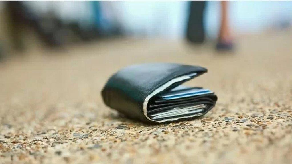 محفظة مفقودة في منطقة بنت جبيل: تحتوي على أوراق ثبوتية ومبلغ من المال