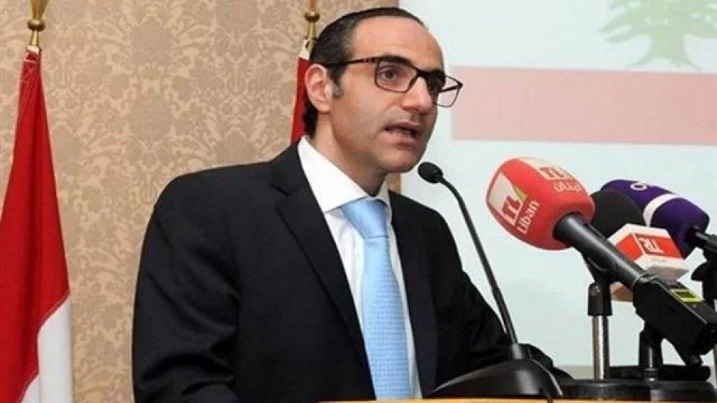 اتهامية بيروت صادقت على قرار تخلية سبيل نقيب الصيادلة السابق ربيع حسونة لقاء كفالة مالية