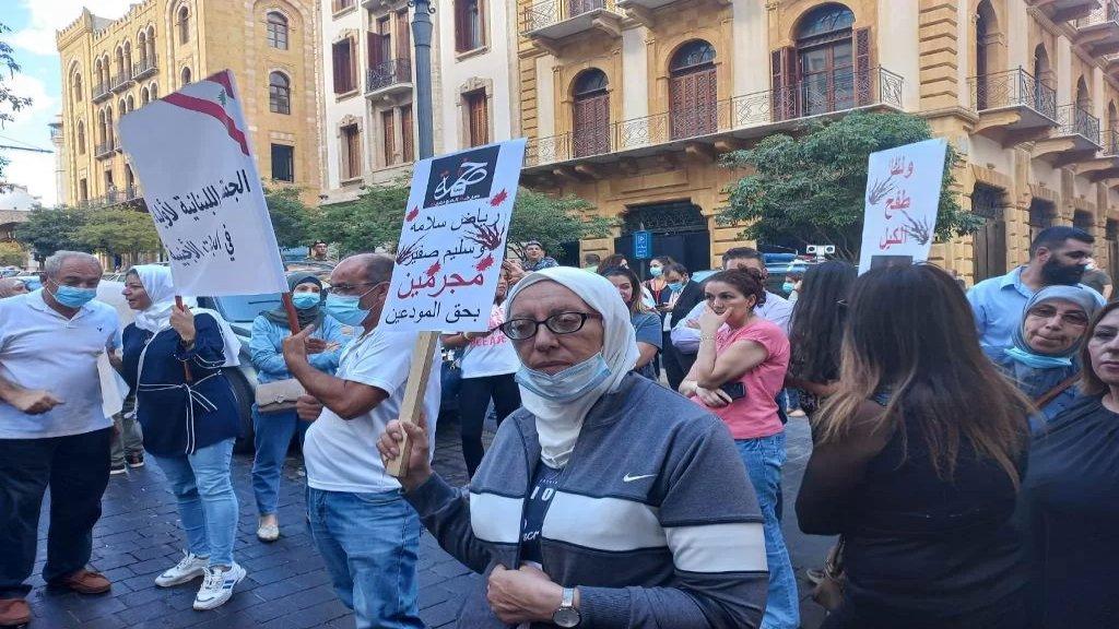 وقفة احتجاجية للمودعين في وسط بيروت وسط تحصينات حديدية أمام البنوك وانتشار للأجهزة الأمنية