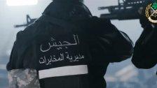 """""""المخابرات"""" حضرَت إلى مكاتب مارون الصّقر في زحلة وصادرت عددًا من أجهزة الكمبيوتر (لبنان24)"""